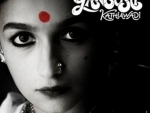 Sanjay Leela Bhansali- Alia Bhatt collaborate, first look poster of their upcoming release Gangubai Kathiawadi unveiled