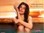 Jacqueline Fernandez and Asim Riaz give unique twist to popular folk song in Bhushan Kumar's Mere Angne Mein