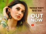 Mimi Chakraborty recreates 'Gaaner Oparey' moment in music video 'Amaro Porano Jaha Chay'