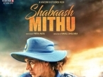 First look poster of Taapsee Pannu starrer Mithali Raj's biopic Shabaash Mithu releases