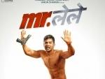 Varun Dhawan, Shashank Khaitan, Karan Johar team up for Mr. Lele