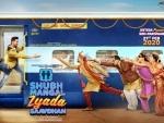 Great: Donald Trump praises Ayushmann Khurrana's gay comedy