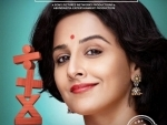 After Gulabo Sitabo, Vidya Balan's Shakuntala Devi to release now on OTT platform