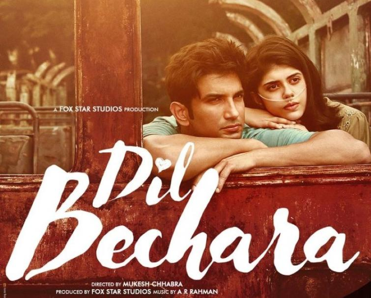 Late Sushant Singh Rajput's last film 'Dil Bechara' to premiere today