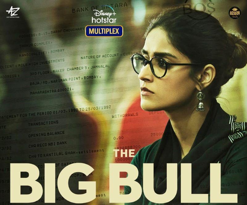 Abhishek Bachchan shares Ileana D'Cruz's first look from The Big Bull