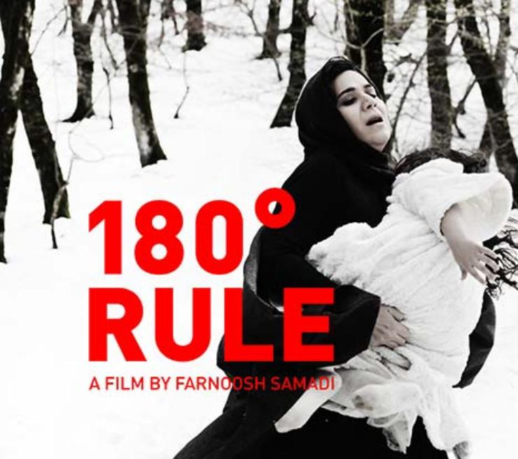 TIFF 2020 premiers family drama '180° Rule'