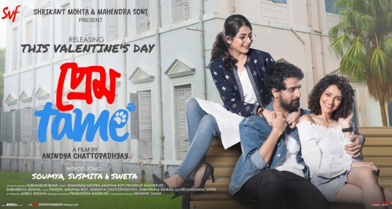 Anindya Chattopadhyay's upcoming Bengali film 'Prem Tame' to release in Valentine's Day