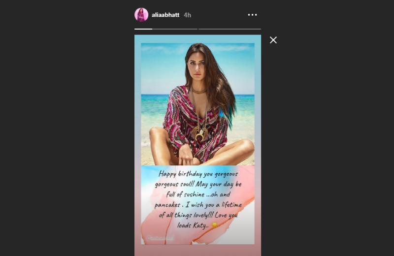 Alia wishes Katrina