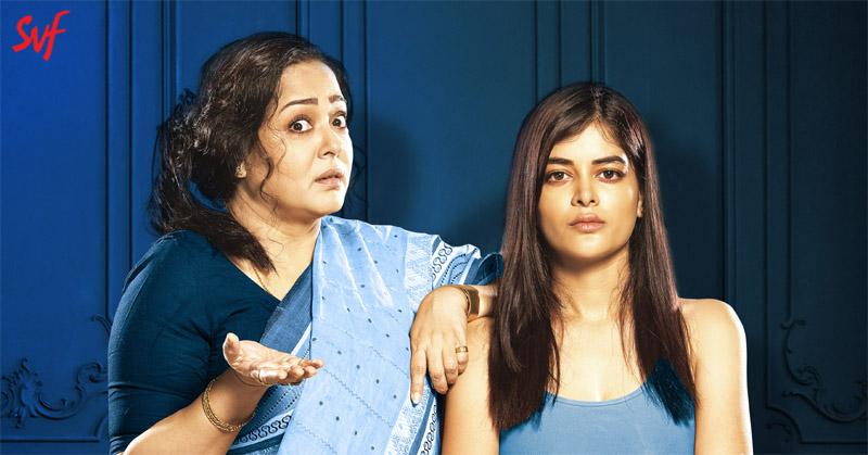 Bengali film 'Cheeni' hits theatre