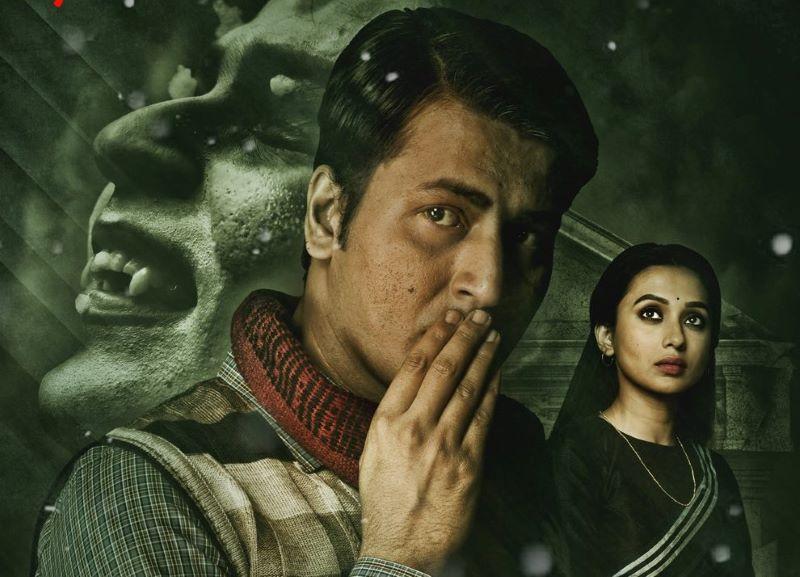 Anirban Bhattacharya, Mimi Chakraborty starrer Dracula Sir hits big screens