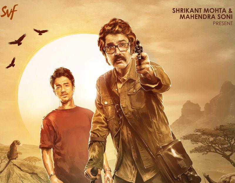 SVF releases first poster of Srijit Mukherji's third Kakababu film