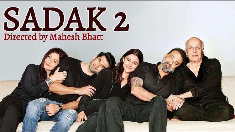 Lovers and haters two sides of coin: Pooja Bhatt on people 'disliking' Sadak 2 trailer