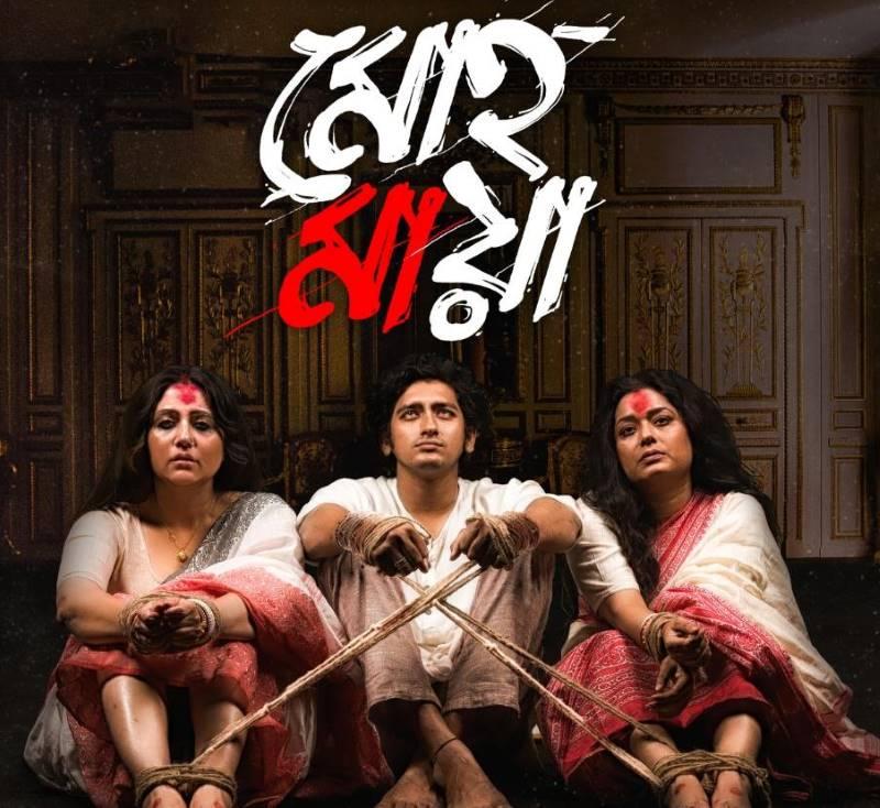 Hoichoi releases teaser and poster of Mohomaya starring Swastika Mukherjee, Ananya Chatterjee