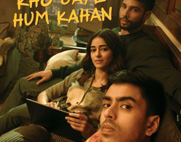 Siddhant Chaturvedi, Ananya Panday, Adarsh Gourav to star in 'Kho Gaye Hum Kahan'