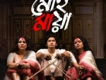 Hoichoi releases teaser and poster of Mohomaya starring Swastika Mukherjee, Ananya Chatterjee