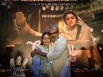 Gigantic life changing experience: Alia Bhatt on working for Sanjay Leela Bhansali's Gangubai Kathiawadi