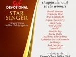 SVF Devotional confers Star Singer award, also announces upcoming release schedule