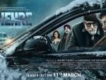 Amitabh Bachchan, Emraan Hashmi starrer Chehre's teaser to release on Mar 11
