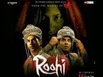 Makers unveil trailer of Rajkummar Rao, Janhvi Kapoor and Varun Sharma's new horror-comedy Roohi
