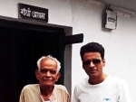 Actor Manoj Bajpayee's father dies at 83