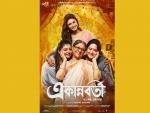 Makers release poster of upcoming Bengali film 'Ekannoborti'