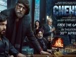 Amitabh Bachchan, Emraan Hashmi starter Chehre set to release on Apr 30