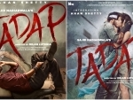 Ahan Shetty to star opposite Tara Sutaria in debut film Tadap