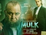 26th KIFF: Mulk and Anubhav Sinha