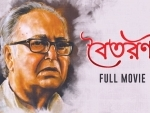 SVF Movies releases late Soumitra Chatterjee's short film Boitorini to remember him on birthday