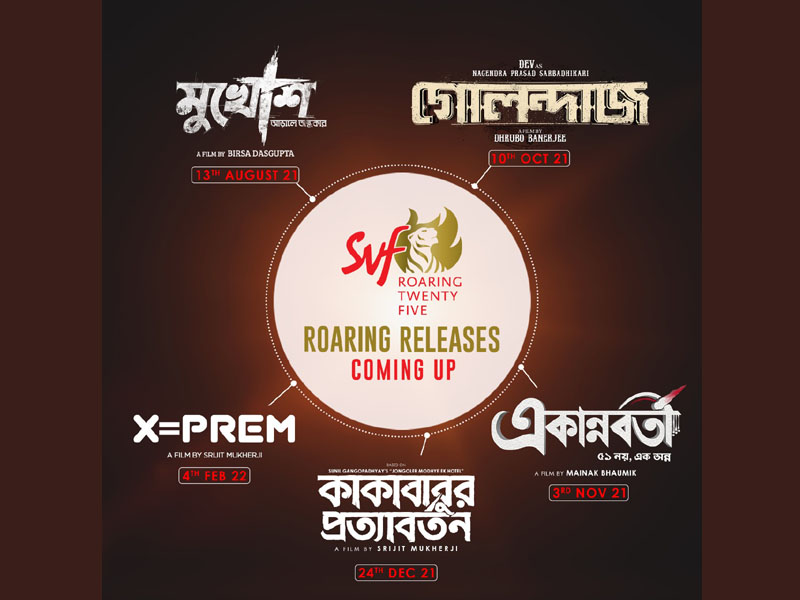 SVF announces its upcoming film release slate of 5 big films by prominent directors