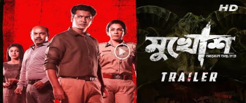Trailer of Birsa Dasgupta's upcoming movie Mukhosh releases