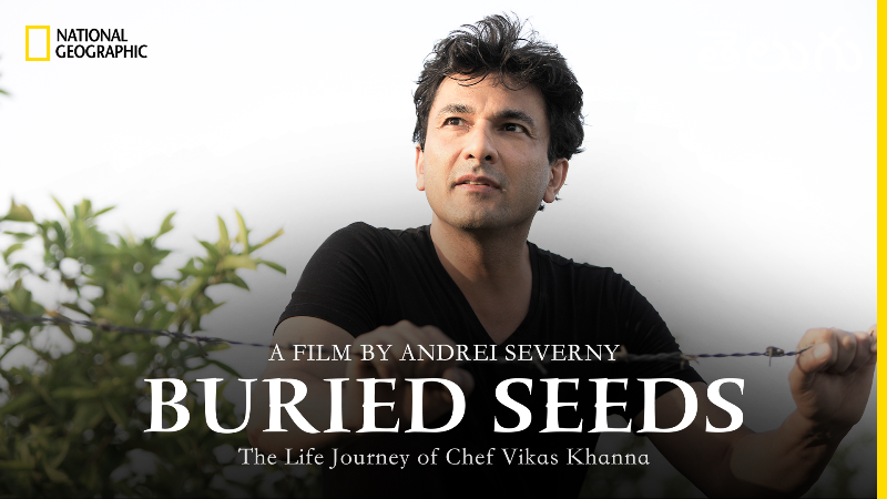 National Geographic to premiere 'Buried Seeds' on I-Day, a journey of Indian Chef Vikas Khanna
