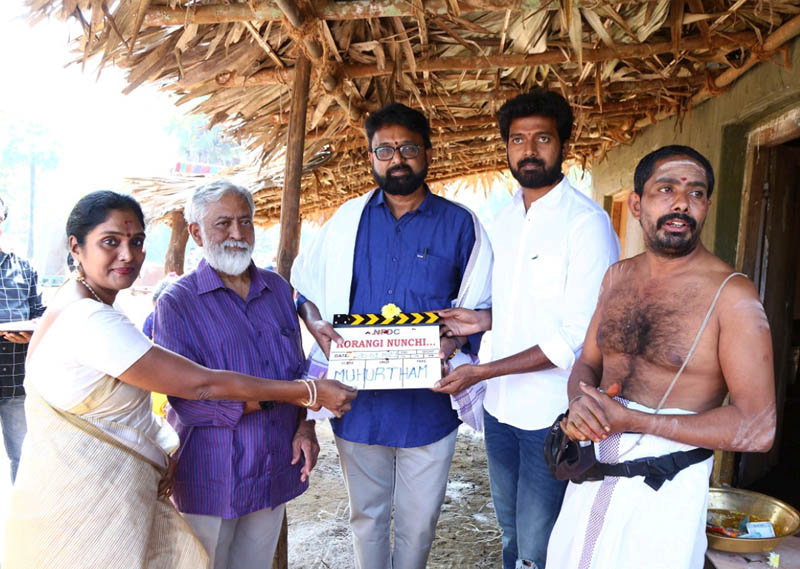 NFDC's new slate of film production takes off with Telugu film Korangi Nunchi