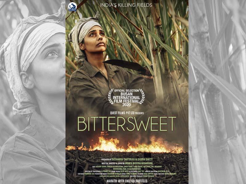Bittersweet: An explosive film by Ananth Mahadevan screened at 26th KIFF