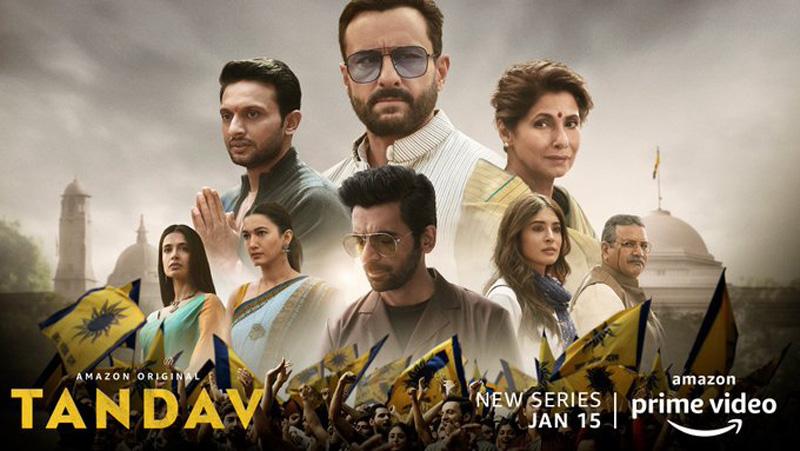 Amazon Prime Video unveils trailer of actor Saif Ali Khan's Tandav