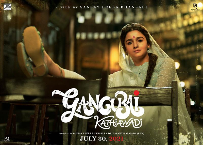 Makers release teaser of Alia Bhatt starrer Sanjay Leela Bhansali's Gangubai Kathiawadi