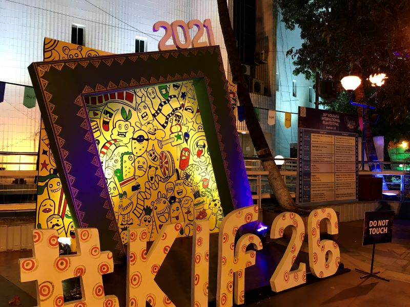 26th KIFF: No online seat booking system from Jan 11 after Mamata Banerjee's impromptu announcement