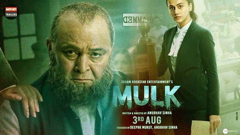 26TH KIFF: Anubhav Sinha's Mulk pays tribute to late Rishi Kapoor