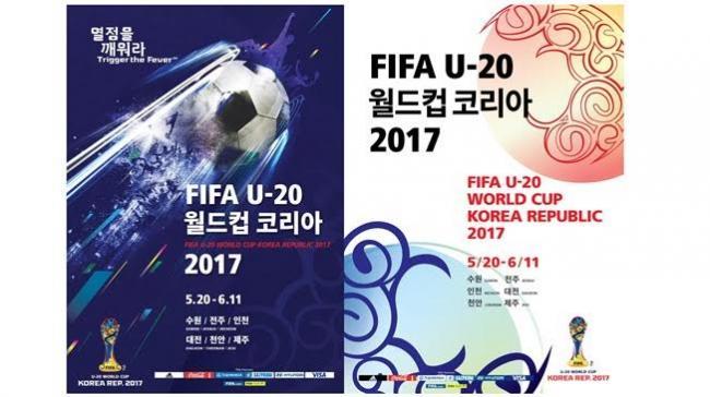 FIFA U-20 World Cup: Korea Republic 2017 posters released