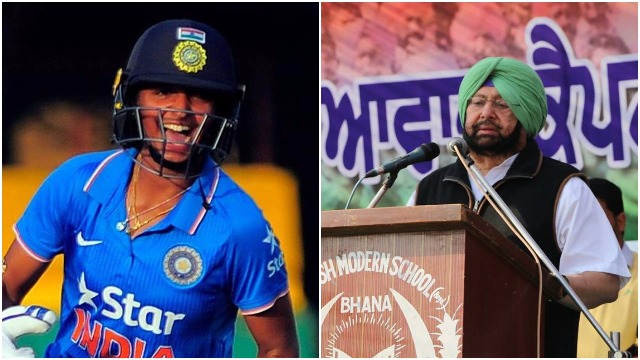 Punjab CM offers the post of DSP to Indian cricketer Harmanpreet Kaur