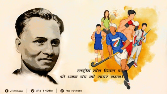 National Sports Day: PM Modi pays tribute to Dhyan Chand Singh