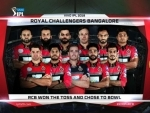 IPL 2018: Royal Challengers Bangalore win toss, elect to bowl first against Kings XI Punjab