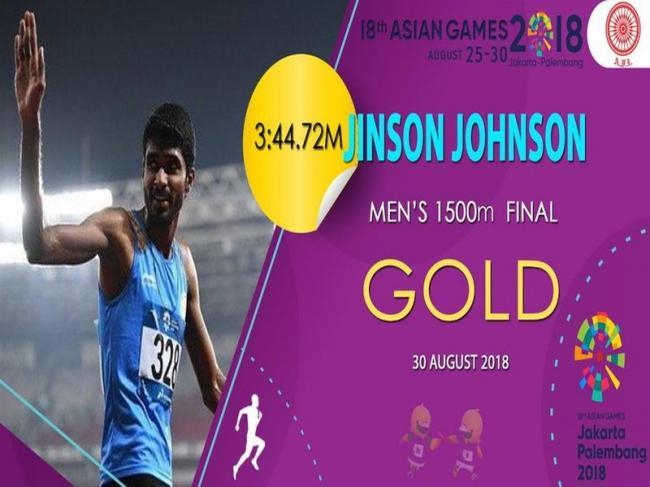 Asian Games: Jinson Johnson wins gold in men's 1500 metres