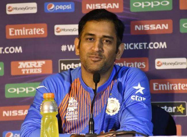 MS Dhoni returns to Indian squad for ODI series against Australia,NZ, named in T20 team to play against Kiwis