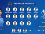 Afghanistan names 15 member squad for World Cup