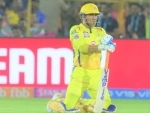 Former Indian skipper MS Dhoni confirms he will play IPL 2021