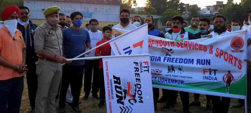 Jammu and Kashmir: Fit India campaign organized at Udhampur