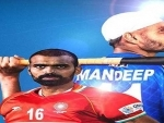 Indian hockey teamset to tour Germany, Belgium