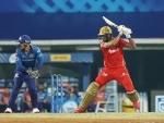 IPL 2021: Punjab Kings defeat Mumbai Indians by nine wickets