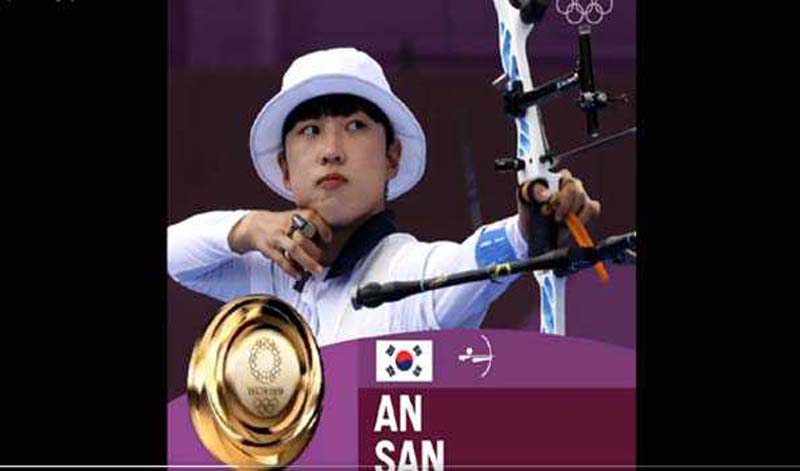 Tokyo Olympics: South Korea's San An wins archery gold, Russian Elena Osipova claims silver medal